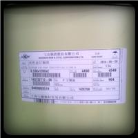 供应河南郑州市联合中灰彩涂板