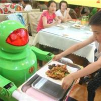 送餐机器人 服务员机器人 传菜送菜机器人厂家 餐厅机器人