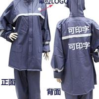北京威安消防设备有限公司
