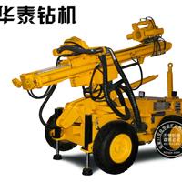 供应HT150盲井钻机可向上向下钻孔