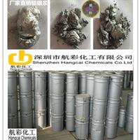 供应铝粉浆,闪光浆,防电镀银浆
