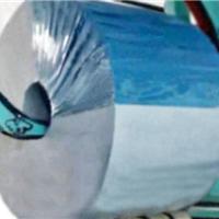供应铝板母卷全自动包装机组