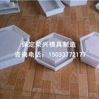 供应优质塑料护坡模具、护坡模盒