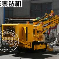 供应宣化华泰CMJ2-17履带式双臂掘进钻车