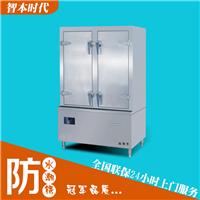 大功率商用电磁炉电蒸饭柜食堂双门蒸饭柜