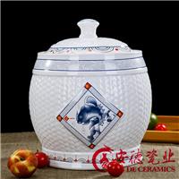 供应陶瓷罐子,蜂蜜罐,将军罐,腌菜罐