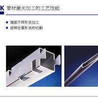 专业提供数控激光切割对外加工管材