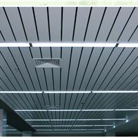 供应铝条扣价格 长条形铝扣板规格