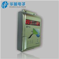 上海华蕊电子科技有限公司