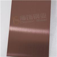 高比拉丝咖啡红不锈钢  厂家直销304价格