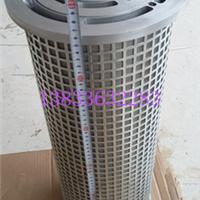 供应双联滤油器滤芯LY-48/25-w