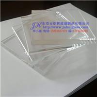 供应2 、5 、6MM白玻璃加工、订做
