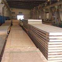 供应宝钢304L工业宝钢316L不锈钢小差板