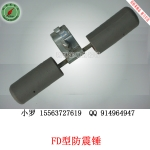 防震锤  光缆防震锤  防护金具