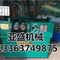 小型滚丝机,Z28-40型滚丝机,滚丝机厂家