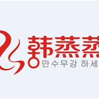 苏州高新区狮山热枫贸易商行