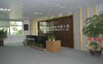 深圳市祥和净水设备有限公司