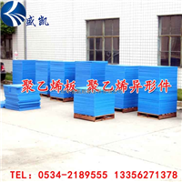 厂家定制高密度聚乙烯板 hdpe板 防滑耐磨