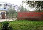 深圳市赛德森科技有限公司