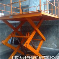 供应固定式升降机 厂家直销品质保证