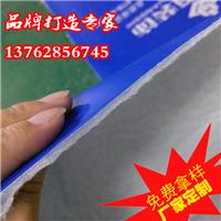 东莞装修保护膜还是选茗芸保护膜厂有实力