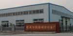 慈溪市航瑞通信设备厂