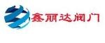 建湖县鑫丽达石油机械厂