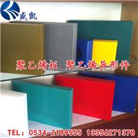 供应超高分子量聚乙烯板 UPE板 高分子板