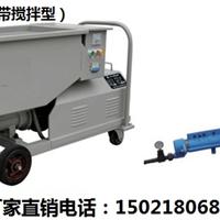 上海堵漏固实灌浆设备有限公司