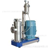 供应shsina纳米水性涂料型乳化机