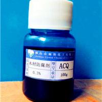 CCA/ACQ木材防腐剂 15000元1吨