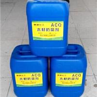 供应ACQ木材防腐剂ACQ-D