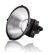上海亚明灯具电器制造有限公司