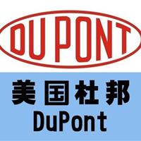POM 100 美国杜邦 济南潍坊德州总代理