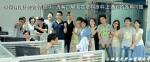 上海富义有限公司