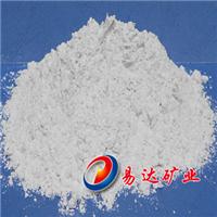 灰钙粉碳酸钙粉代办运输