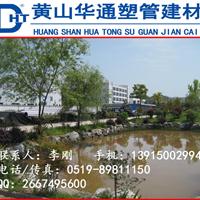 315upvc管游泳池专用管 不影响水质环保无毒