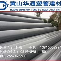 广东中山800UPVC防汛管材 排涝专用大口径管