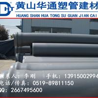 连云港供应315upvc埋地排污管 壁厚7.7毫米
