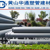 江苏厂家直销63upvc工业管材  化工污水排放