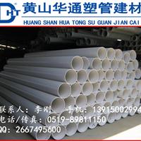 江西厂家批发40upvc管材  壁厚2.0毫米耐压