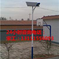 廊坊太阳能路灯厂家,廊坊本地太阳能路灯