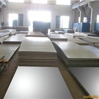 无锡钢隆不锈钢有限公司