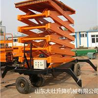 厂家供应移动式液压升降机 厂家直销