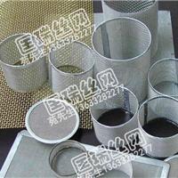 供应钛网镍网不锈钢网筒 网管 网杯 过滤筒