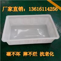 塑料方箱水箱200L升养殖专用箱养龟养鱼箱