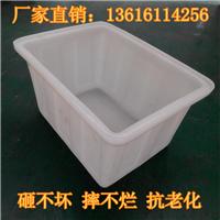 厂家直销450L塑料水箱 耐酸碱方箱