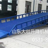 厂家供应YDCQ系列登车桥移动式登车桥