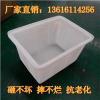 K160L加厚牛筋塑料水箱养龟周转运输专用箱