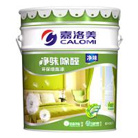 嘉洛美净味除醛环保墙面乳胶漆 实力厂家